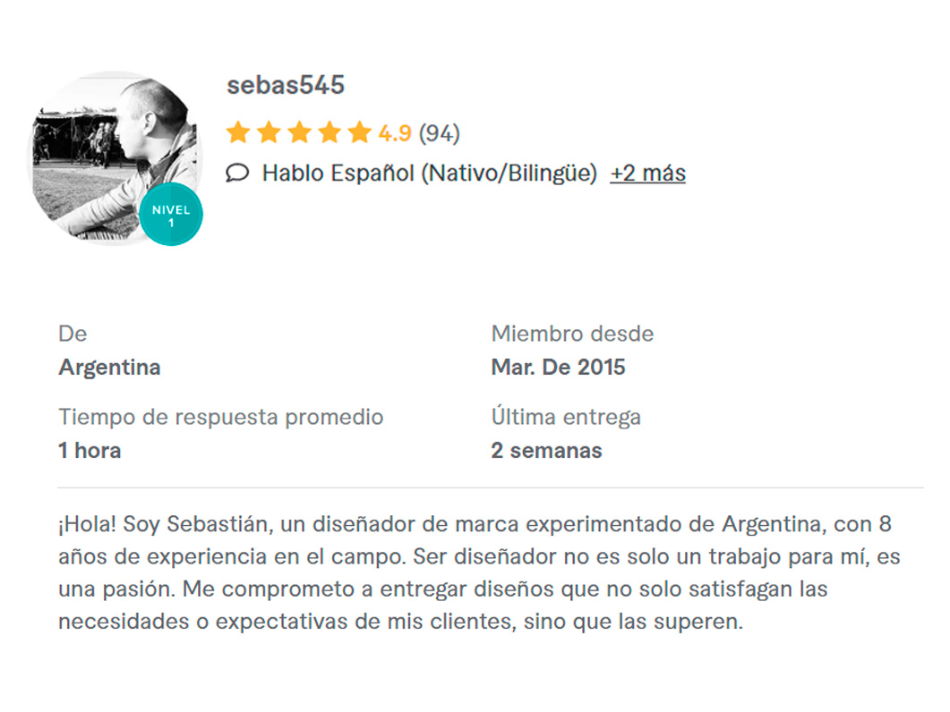 Sebastian ebisweb 2